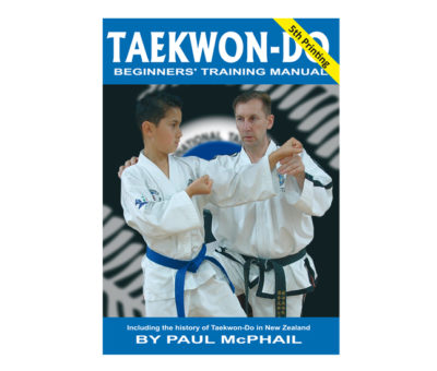 Beginners Training Manual